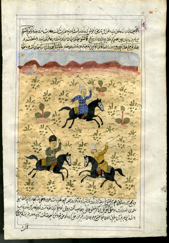 Persian Manuscript Leaf with Gouache on Paper.