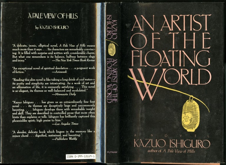 An Artist of the Floating World. Ishiguro Kazuo.