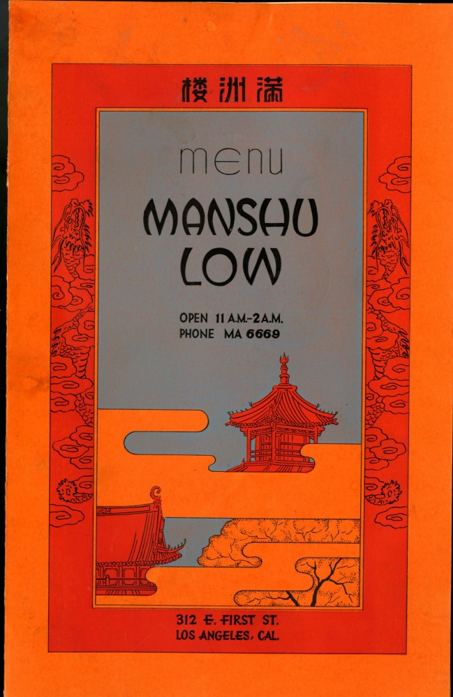 Manshu Low - Los Angeles Restaurant Menu.