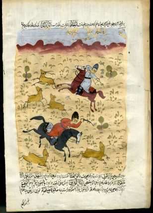 Persian Manuscript Leaf with Gouache on Paper [Hunting Scene].