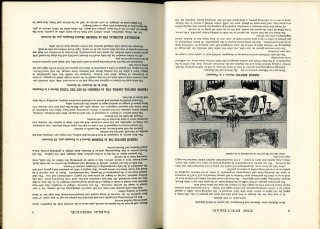 The Epicurean: A Complete Treatise of Analytical and Practical Studies on the Culinary Art